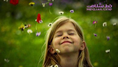 Photo of هزار و یک دلیل برای شاد بودن