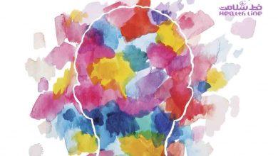 Photo of شخصیت ها در روانشناسی/ شخصیت چگونه بر سلامتی تأثیر می گذارد؟