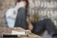 Photo of اعتیاد از زاویه ای متفاوت