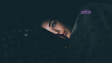 Photo of بی خوابی با هزار درد روانی رابطه دارد
