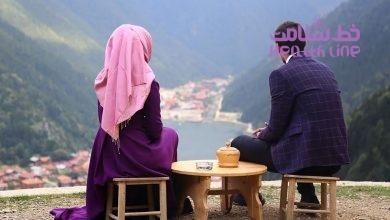Photo of صمیمیت/ کلید اختلافات رابطه های دو نفره