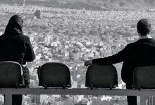 Photo of اختلاف های طوفانی ۱۲ ساله یک زوج زیر ذره بین یک روانشناس/روان نگار-مریم سامانی- روانشناس بالینی
